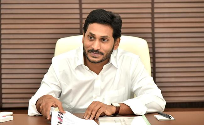 CM YS Jagan Review Meeting Over House Site Distribution To Beneficiaries - Sakshi