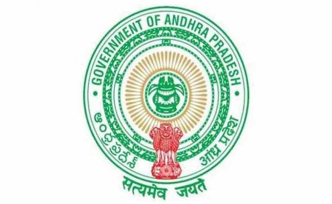 AP Government Orders To District Collectors In Amravati Sand Checkpost - Sakshi