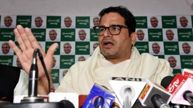 Prashant Kishor Attacks PM Narendra Modi Amit Shah On NRC   - Sakshi