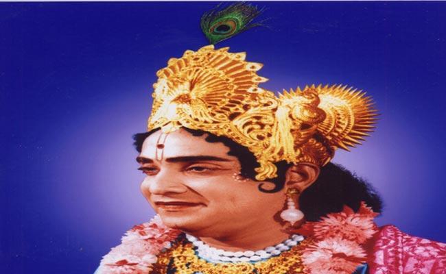 AV Subba Rao Death Anniversary At Tenali - Sakshi