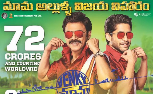 Venky Mama Pulls In Rs 72 Crore Globally Over 3rd Week - Sakshi