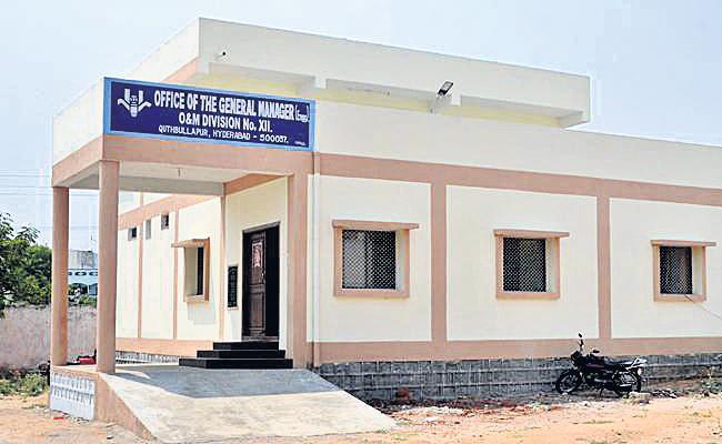 Bribery Demand For VDS in Water Works Quthbullapur - Sakshi