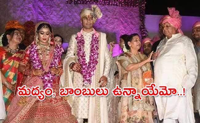 Aishwarya Father Refused To Take Articles Returned by Rabri Devi - Sakshi