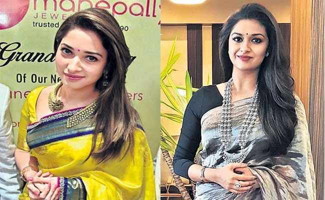 A Variety Of Fashion Jewelery Is Available To Wear On Silk Sarees - Sakshi