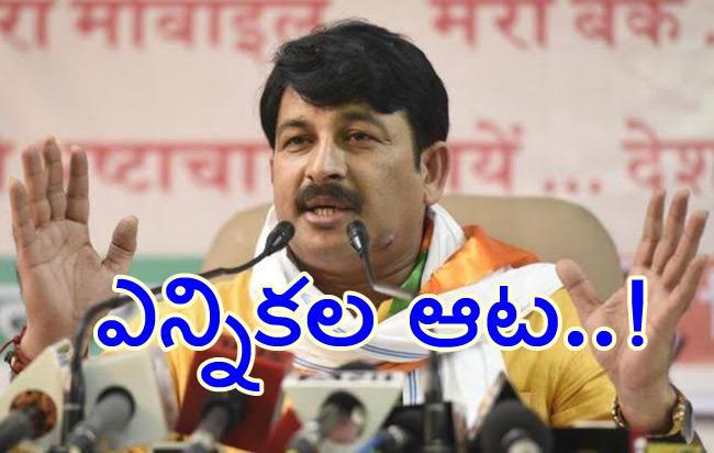 Manoj Tiwari Writes to PM Narendra Modi on Childrens Day - Sakshi
