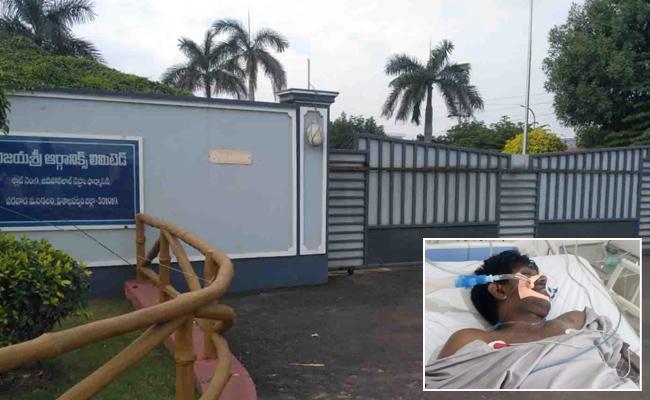 Man Dead After Inhaling Poisonous Gas At Pharma Unit - Sakshi