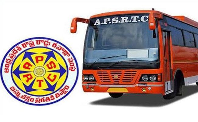 APSRTC Employees Absorbed Into Government GO Issued - Sakshi