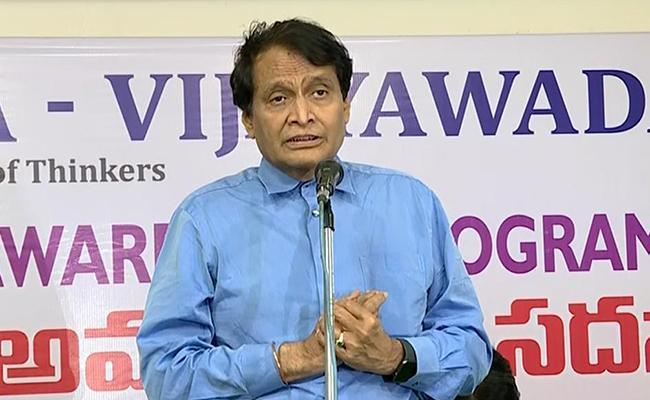 Suresh Prabhu Comments About NRC And Citizenship Amendment Act - Sakshi