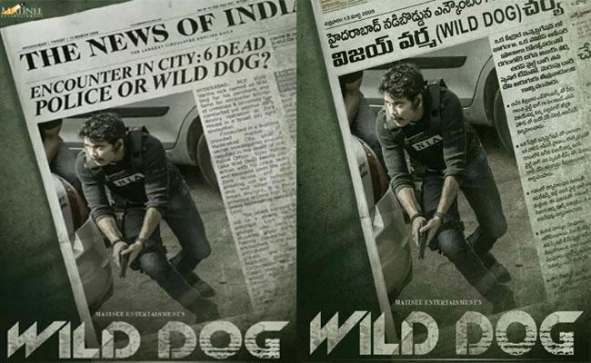 King Nagarjuna As Vijay Varma In Wild Dog - Sakshi