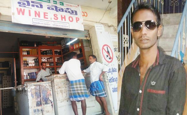 Wine Shop Supervisor Missing Case Still Mystery Anantapur - Sakshi