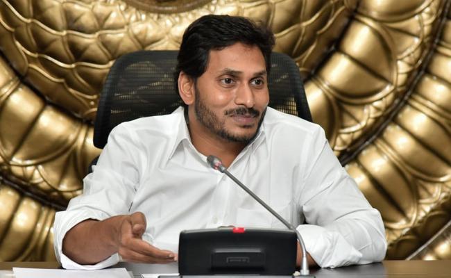 AP CM YS Jagan Review Meeting On Education System - Sakshi