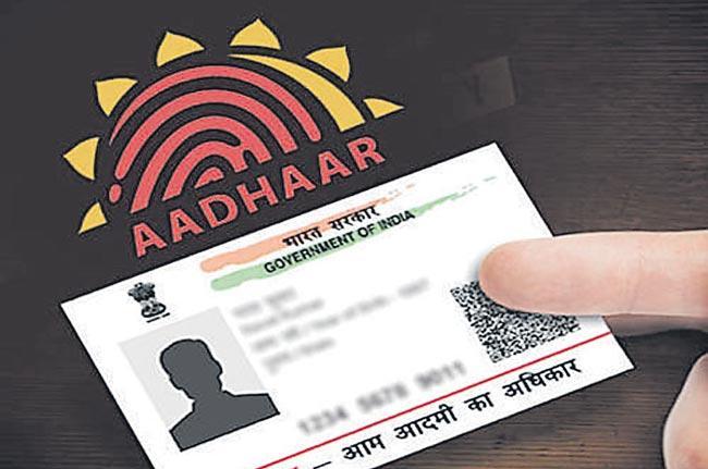UIDAI Says 125 crore residents now have Aadhaar - Sakshi