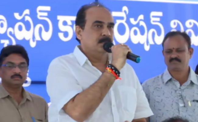 Minister Balineni Srinivasa Reddy Comments On TDP Government - Sakshi