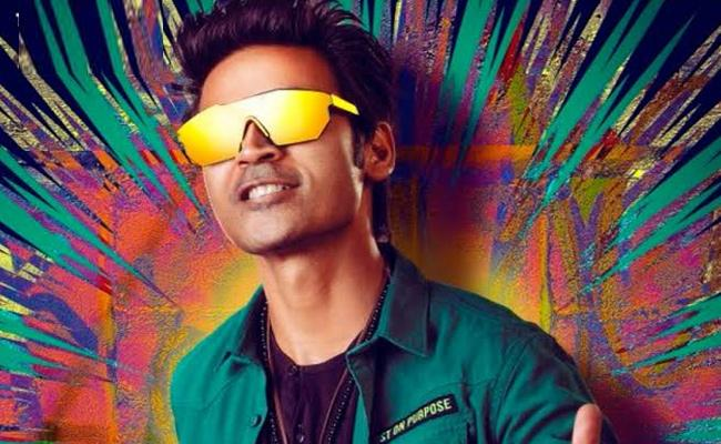 Dhanush Pattas Movie Songs Viral In Social Media - Sakshi