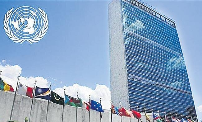 UN Increases 2020 Budget Add Funds for War Crimes Inquiries - Sakshi
