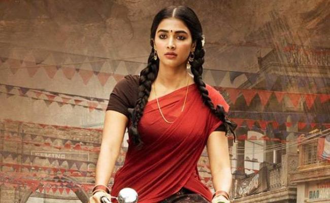 Pooja Hegde Post Buttabomma Song In Ala Vaikunthapurramloo Movie - Sakshi