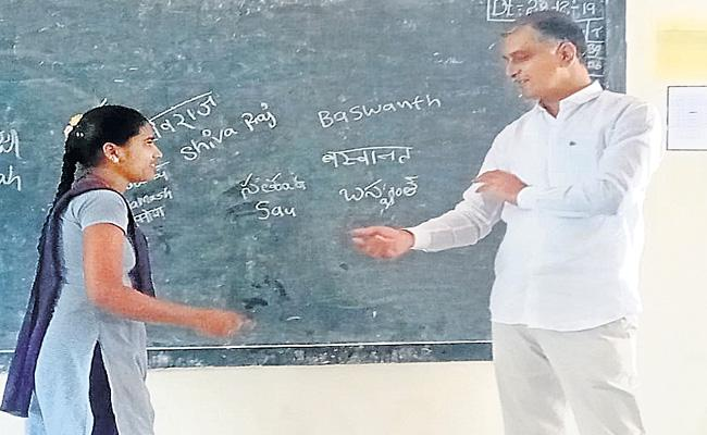 Harish Rao Sudden Check In Govt Schools At SangaReddy District - Sakshi