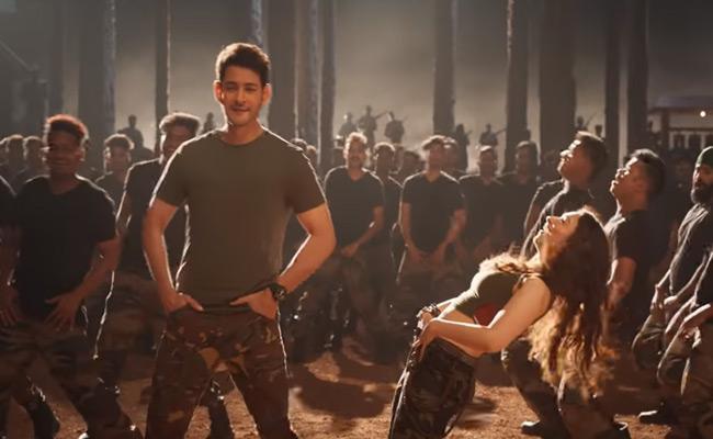 Mahesh Sarileru Neekevvaru Movie Fifth Song Promo Out And Viral - Sakshi