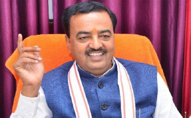 What is Wrong in SP Words? : UP Deputy CM - Sakshi