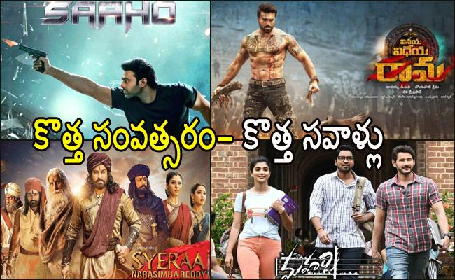 Rewind 2019 : New Challenges To Tollywood in 2020 - Sakshi