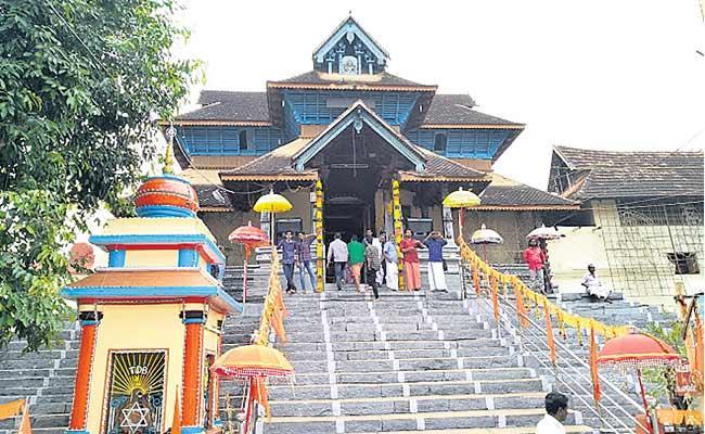 Old Famous Mahadeva Temple At Chengannur  - Sakshi
