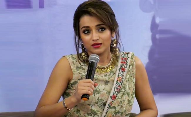 Heroine Trisha Tell About Her Love Stories - Sakshi