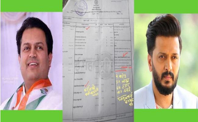 Riteish Deshmukh Accused Of Availing Farmers Loan Actor Reacts - Sakshi