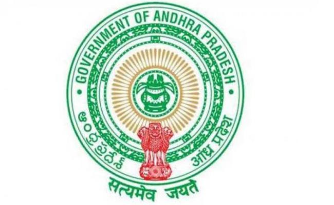 AP Government Saves Rs 83 Cr Through Reverse Tendering In Smartphone Buying - Sakshi