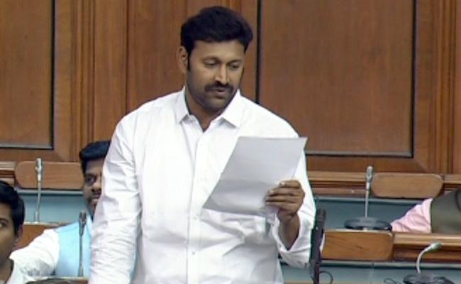 YS Avinash Reddy Discuss YSR Kadapa District Issues In Parliament - Sakshi
