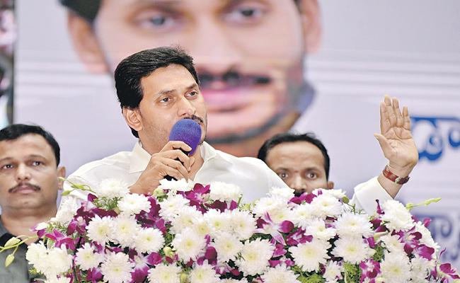 YS Jagan says that We are launching revolutionary activities in the medical and health sector - Sakshi