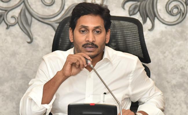 CM YS Jagan Review Meeting On Visakhapatnam City Development - Sakshi