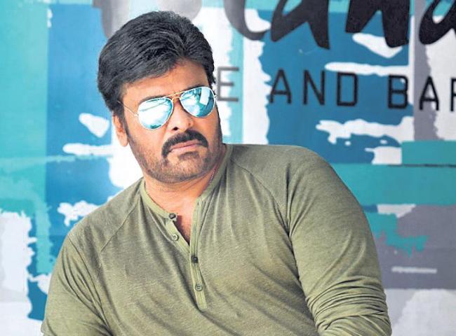 Chiranjeevi and Koratala Siva film backdrop revealed - Sakshi