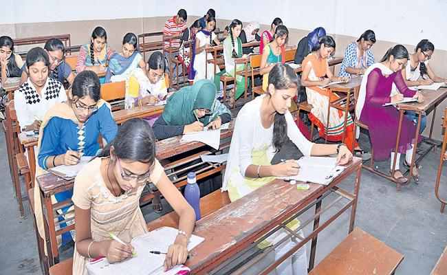 Intermediate exams from March 4 - Sakshi