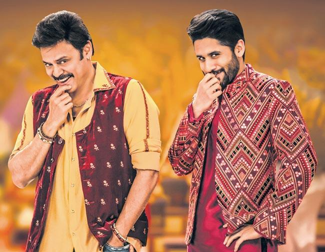 venky mama release date fixed - Sakshi