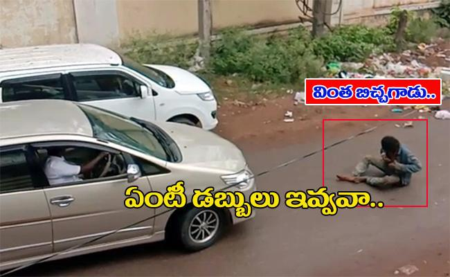 Begger Stops Vehicles in Karnataka - Sakshi