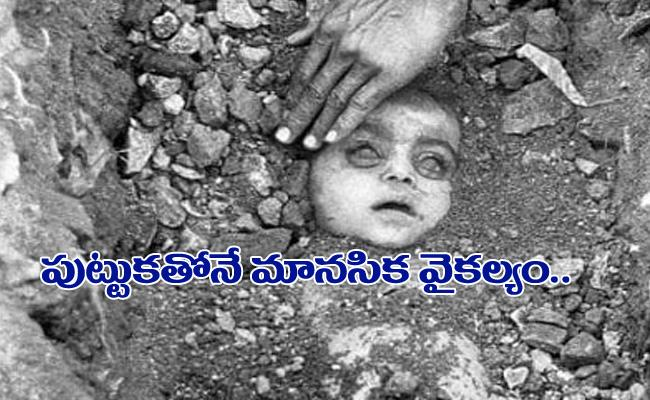 35 Years Complete To Bhopal Gas Tragedy - Sakshi