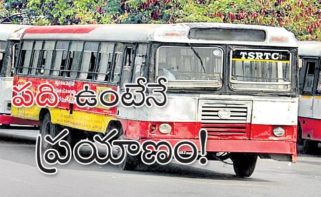 Minimum Bus Charges 10rupees in Hyderabad - Sakshi