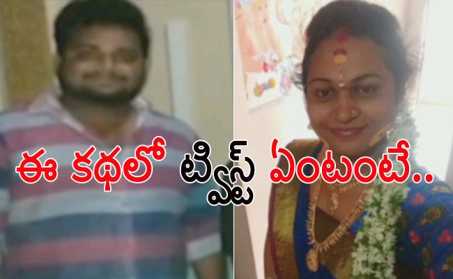 Two Boys Love Story in Suryapet District - Sakshi