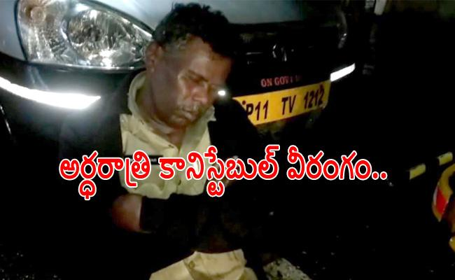 Police Constable Suspended For Creating Nuisance - Sakshi