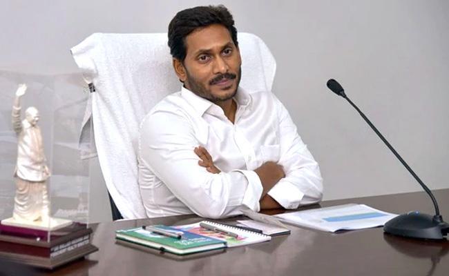 AP CM YS Jagan Review Meetion On Onion Price - Sakshi