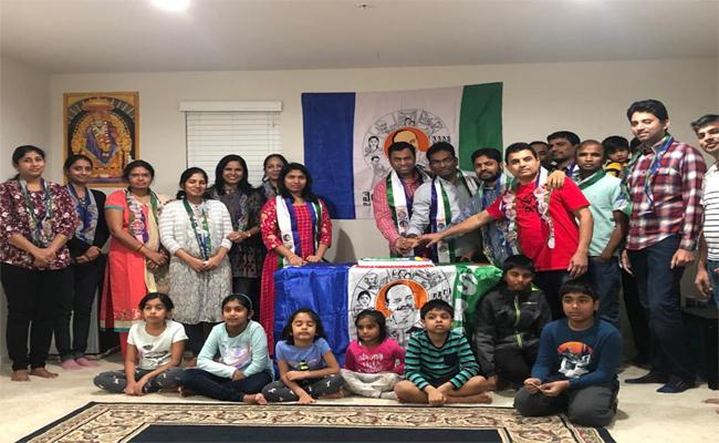 YS Jagan Mohan Reddy Birthday Celebrations In Maryland - Sakshi
