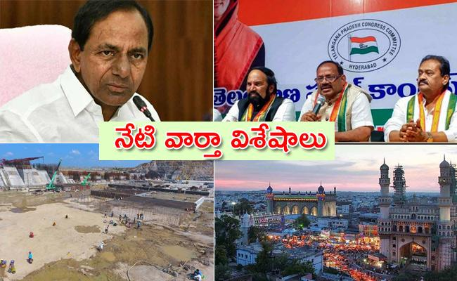 Major Events On 30th December - Sakshi