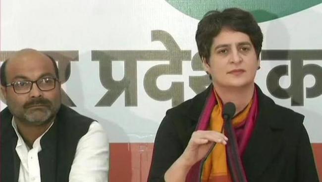 Priyanka Gandhi Targets Yogi Adityanath Over Caa - Sakshi
