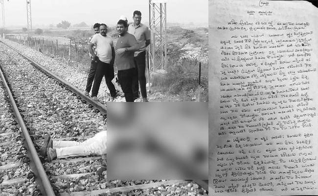Man Commits Suicide With Wife Mother Harassment in Prakasam - Sakshi