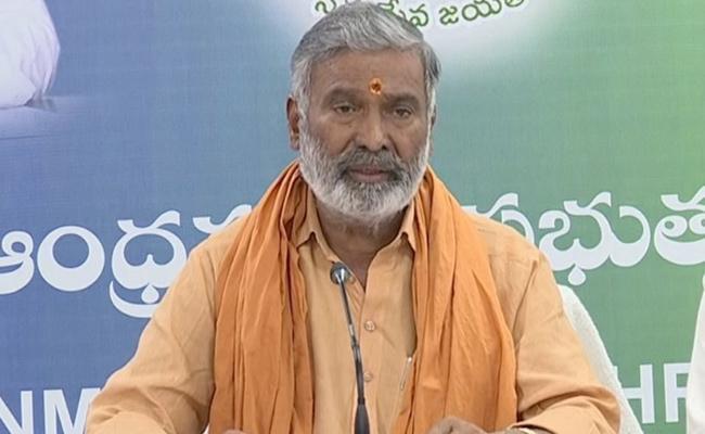 Peddireddy Ramachandra Reddy: Chandrababu Did Not Respond To The Attack On Journalists - Sakshi