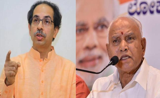 Border Dispute between Maharashtra And Karnataka - Sakshi