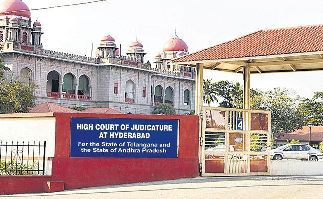 High Court Fires On NOC for exhibition - Sakshi