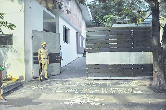 Mamata Banerjee Protest Rally On Citizenship Act  - Sakshi
