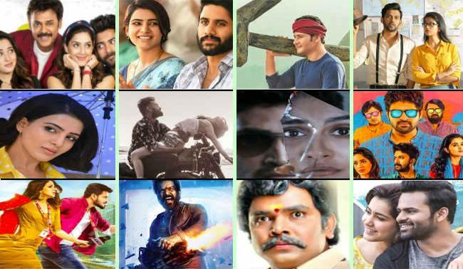 ROUNDUP 2019: Special Story on Tollywood Movies - Sakshi