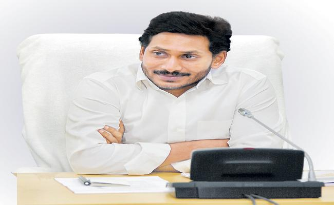 CM YS Jagan Orders the Authorities On Sand Supply - Sakshi